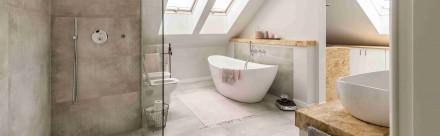 Współczesna łazienka to wnętrze, w którym liczy się estetyka i funkcjonalność