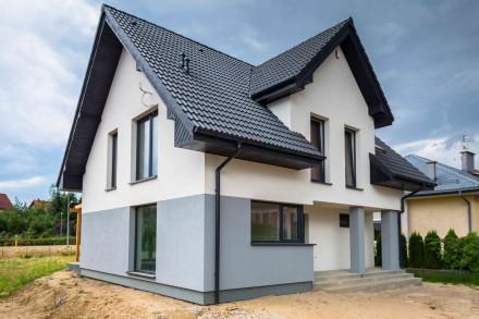 Od stycznia 2021 r. będziemy mogli budować tylko domy energooszczędne