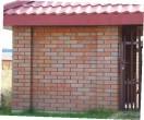 """Nawet z jednej palety cegły klin-kierowe mogą mieć różny odcień. Ich wymieszanie pozwoli uniknąć nieefektownych, niecelowych """"wzorów""""."""
