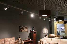 Nowoczesne oświetlenie - lampy na szynoprzewód