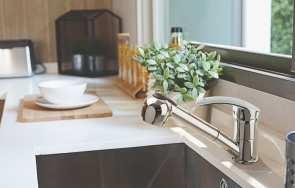 Kuchenne i łazienkowe baterie wodooszczędne