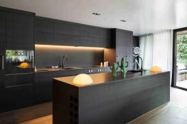 Współczesny dom – kuchnia i łazienka