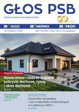 Aktualne wydanie: nr 4(124)/2021