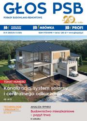 Aktualne wydanie: nr 5(125)/2021
