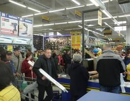 PSB Mrówka TarnobrzegMrówka Tarnobrzeg